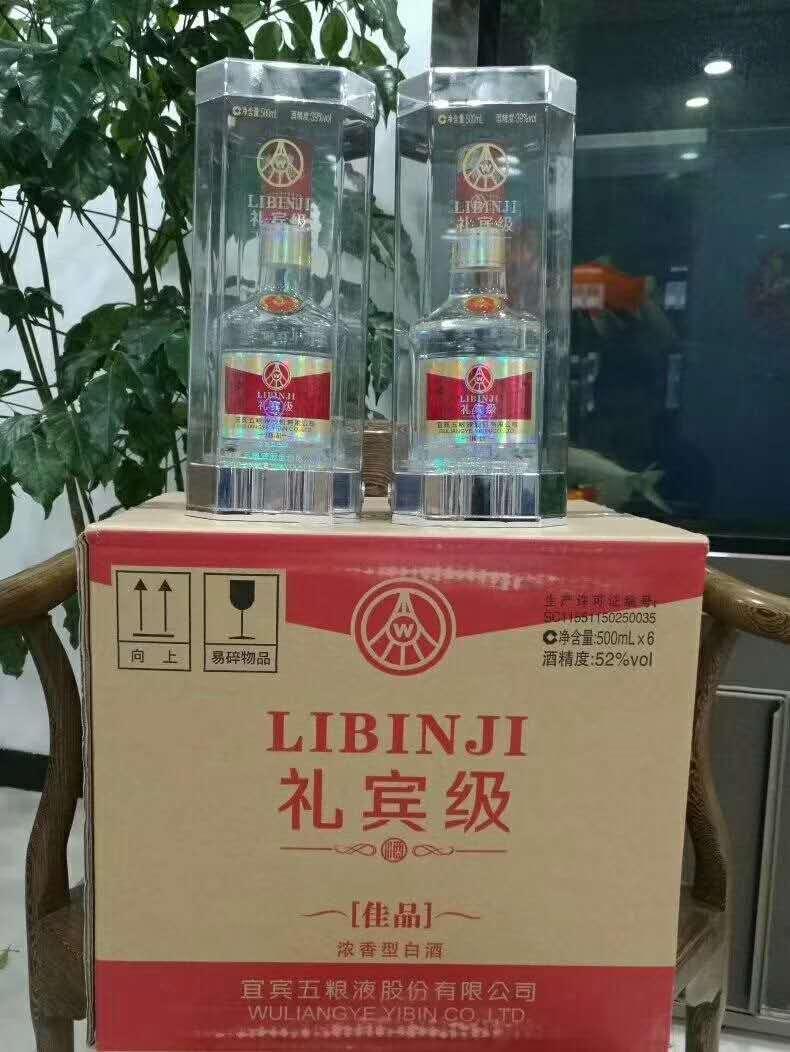 要是,流通,市场,公司,知名品牌 我公司运营产品主要是全国知名品牌,主要是流通市场! 中国酒业第一论坛 白酒招商
