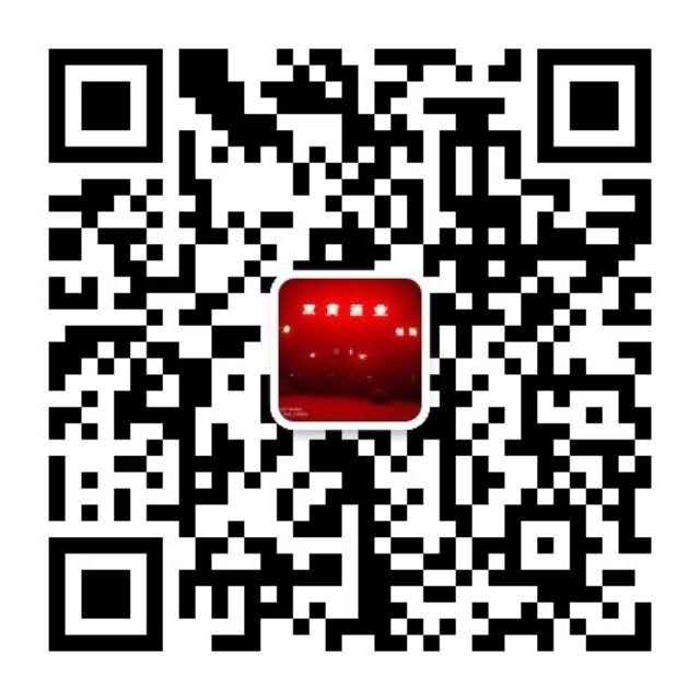 """双黄米酒,发酵,黄酒,工艺,口感 黎阳仓黄酒源于双黄米酒,""""双黄米酒""""始酿于清朝咸丰年间,距今已有二百余 ... 中国酒业第一论坛 白酒招商"""