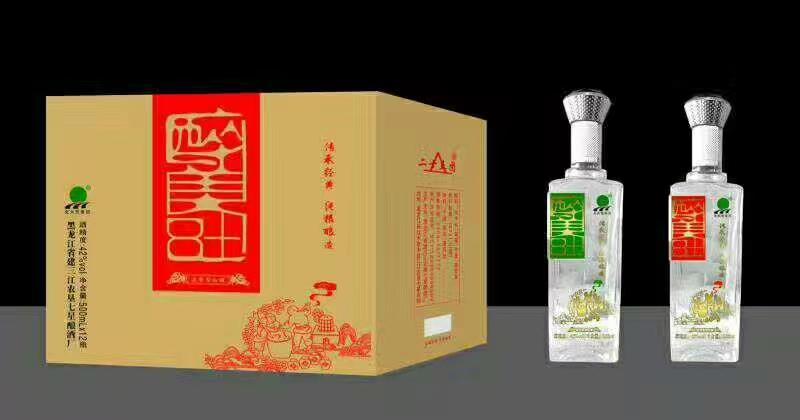 北大荒,13975197719,发酵,酿造,选择 选择北大荒(醉美8+1=酒)的六大理由  1、纯粮酿造,固态发酵技术 2、国 ... 中国酒业第一论坛 白酒招商