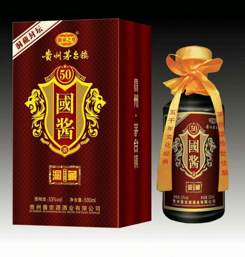 供酱香 我是贵州中鉴酒业集团段显兵(酒厂)公司主要生产酱香型白酒,可为你提供贴 ...