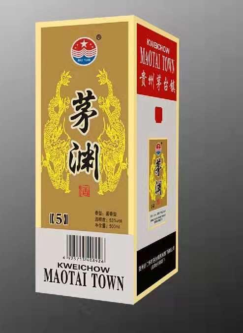 茅渊酒   大量     20000多箱。 。。。 一瓶398    价格来商量    全部合 ...