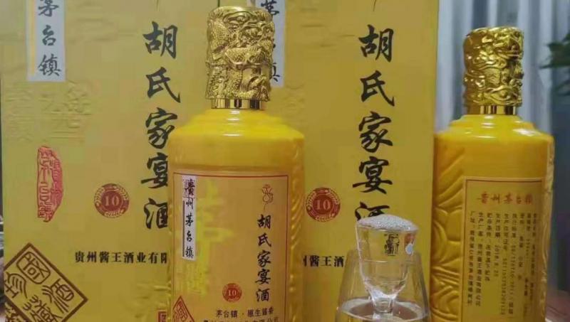 供定制 厂家直销企业私人订制酒