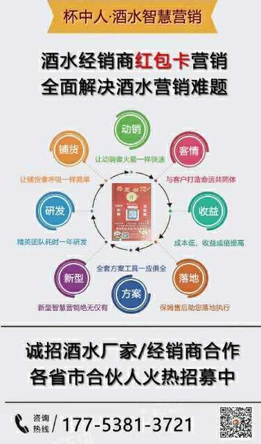 还是,营销,别人,质的,一个 一个营销广告,让别人看到还是让别人知道哪个更重要?这还是现象和本质的问 ... 中国酒业第一论坛 白酒招商