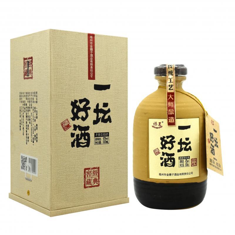 一坛好酒logo_穗王一坛好酒,主做线下流通 商超渠道,由国家级酿酒宋